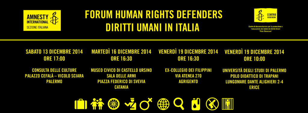 Invito Forum Human Rights Defenders 2014 - Amnesty International in Sicilia